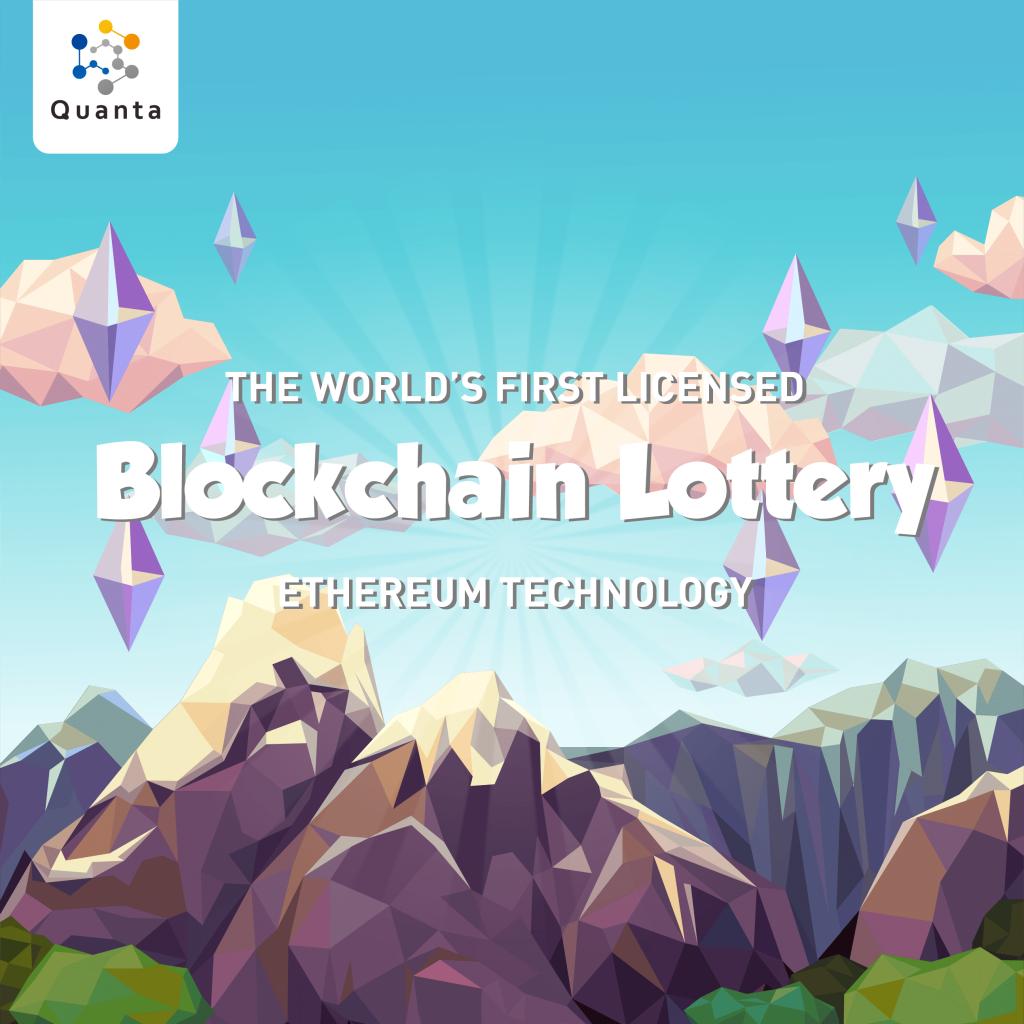 Quanta blockchain lottery